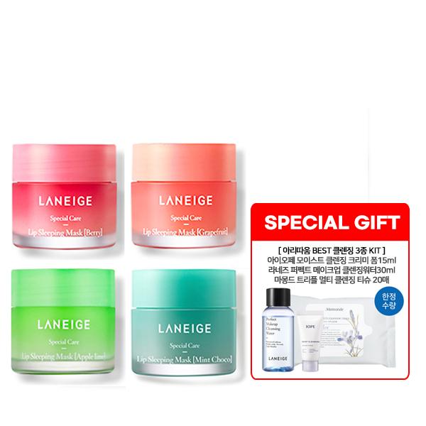 라네즈 립 슬리핑 마스크+클렌징3종키트(증정), 1개, 베리