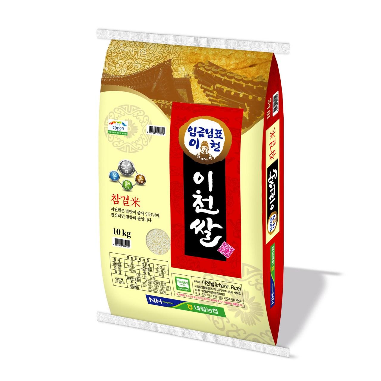 (청원영농) 임금님표 이천쌀 10kg 4kg, 1포
