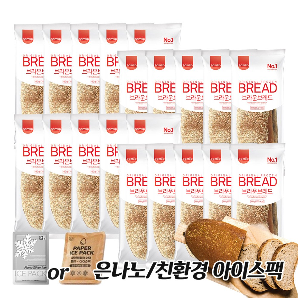 삼립 브라운브레드 60g x 20개 부시맨빵 아웃백빵
