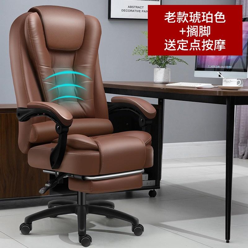 미니 소형 컴퓨터 사무실 가정 안마의자 의자형안마기, 앰버+발판_강철 다리_고정 팔걸이