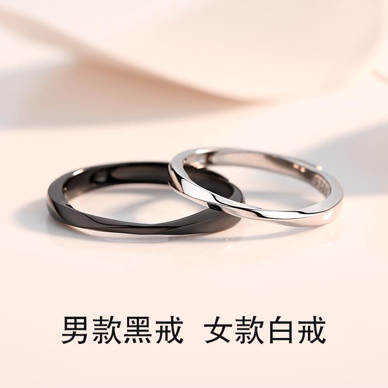 각인 커플링 남성 여성 타입 한쌍 오픈 조절가능 CK소권 가볍게 사치한 기념 선물