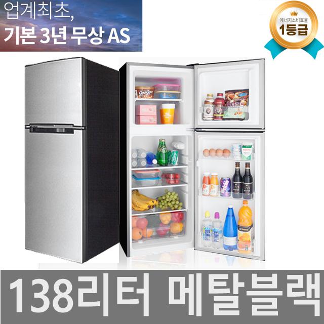 창홍 미니 소형 원룸 사무실 이쁜 1등급 냉장고, 046A0W(화이트)