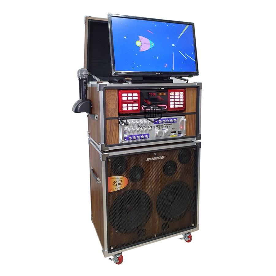 KY KMS-S70 가정용 이동식노래방기기세트 MA-420MB KMS-S70노래반주기 노래방기기세트 노래반주기, 반주기+유선마이크(F100 블랙)