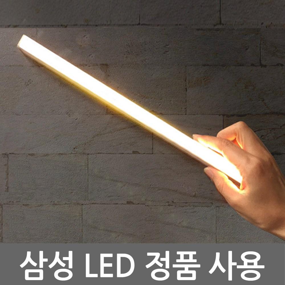 멀티탁 무선 LED 센서등 조명 인테리어 라이트, 옐로우