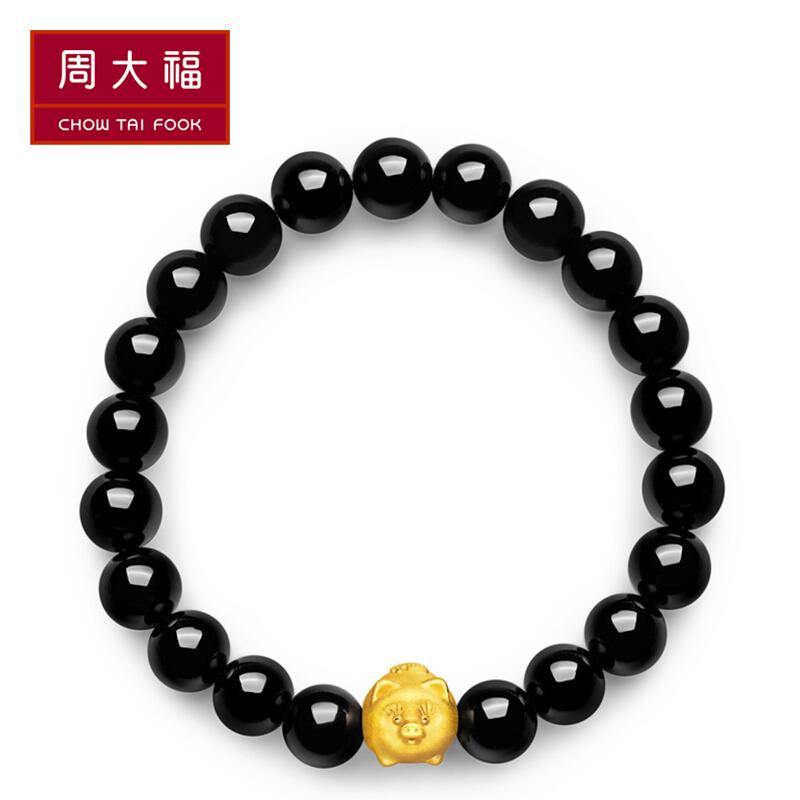 주대복 (CHOW TAI FOOK) 금돼지의 정가는 금황금옥수 팔찌 r21137780입니다.