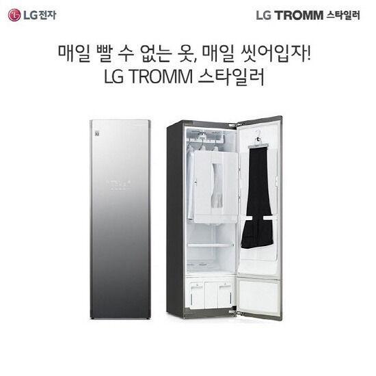 LG 스타일러 블랙에디션 S5MB(5벌+바지1벌), 단품