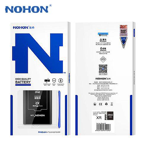 NOHON 노혼 아이폰6S 6SMAX 6SPLUS KC인증 아이폰배터리, 아이폰6S 배터리