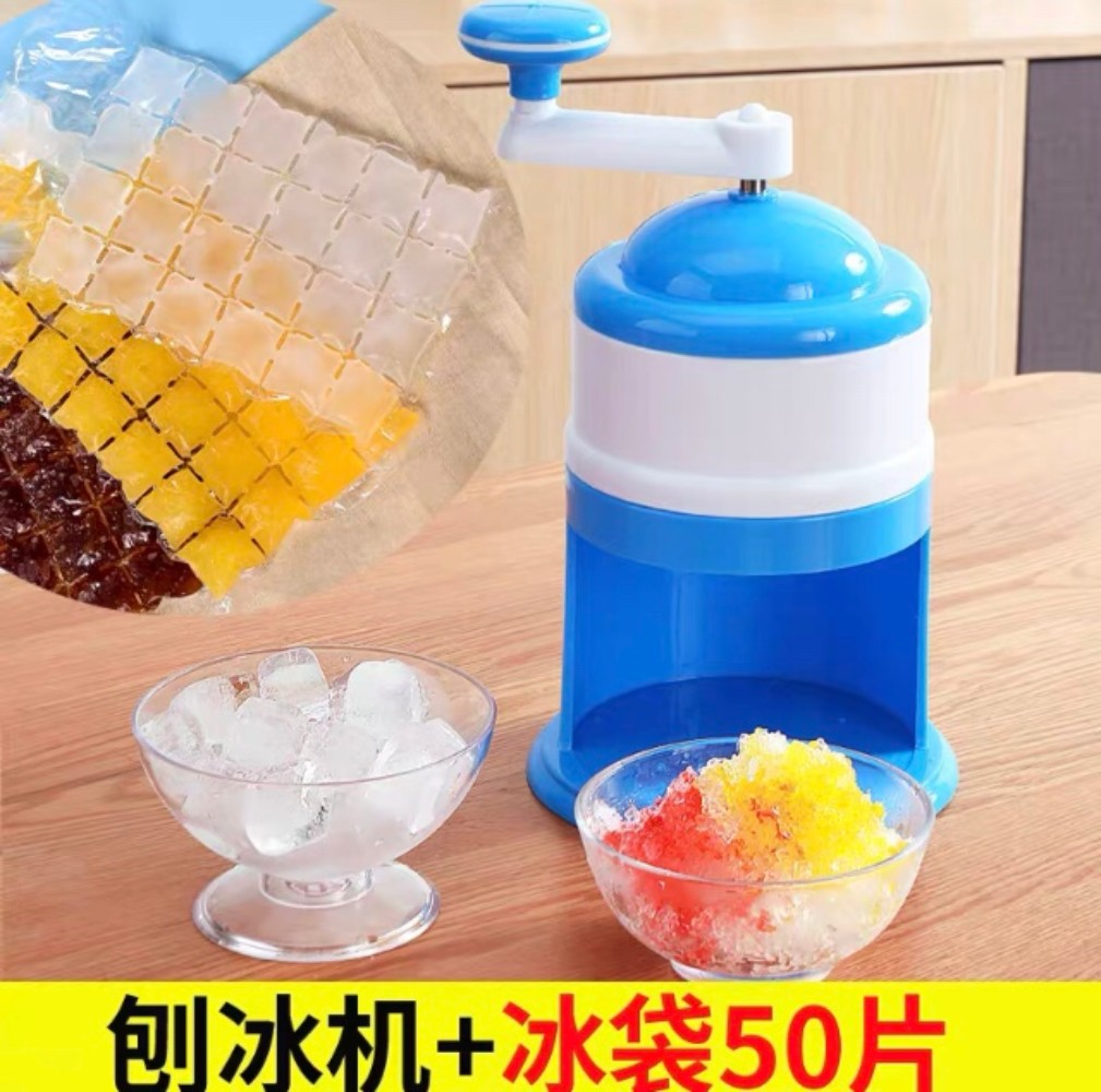 빙수기 수동 가정용 소형 빙수기 슬러시 기계, 빙수기+자봉 아이스팩 5개(50마리) (POP 5763616911)