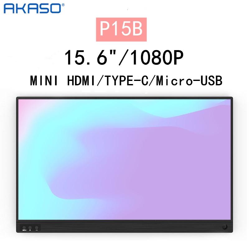 아카소 39.6cm 15.6 Full HD 4k IPS 휴대용 모니터, 1080P, P15B검정, 내장 배터리+가죽 케이스