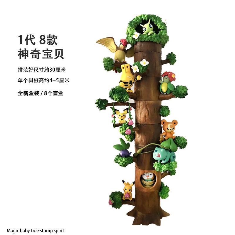 포켓몬의숲 피죤투 나몰빼미 에레키드 세레비 피규어, 옵션1
