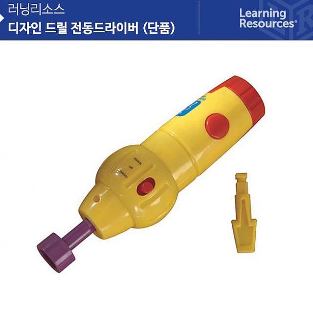 물건팜 러닝리소스 EDI4121 디자인드릴 전동드라이버 단품 공구놀이