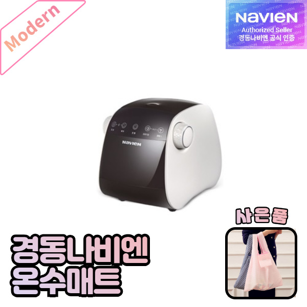 경동나비엔 온수매트 모음전, EQM552-SH싱글1000x1950(mm)
