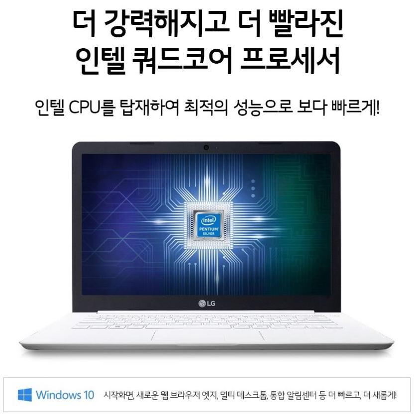 LG전자 울트라 PC 노트북 SSD-512GB, 8GB, 포함