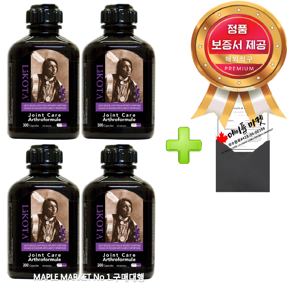 라코타 조인트 케어 천연 관절영양제 300캡슐 캐나다 직배송, 4개