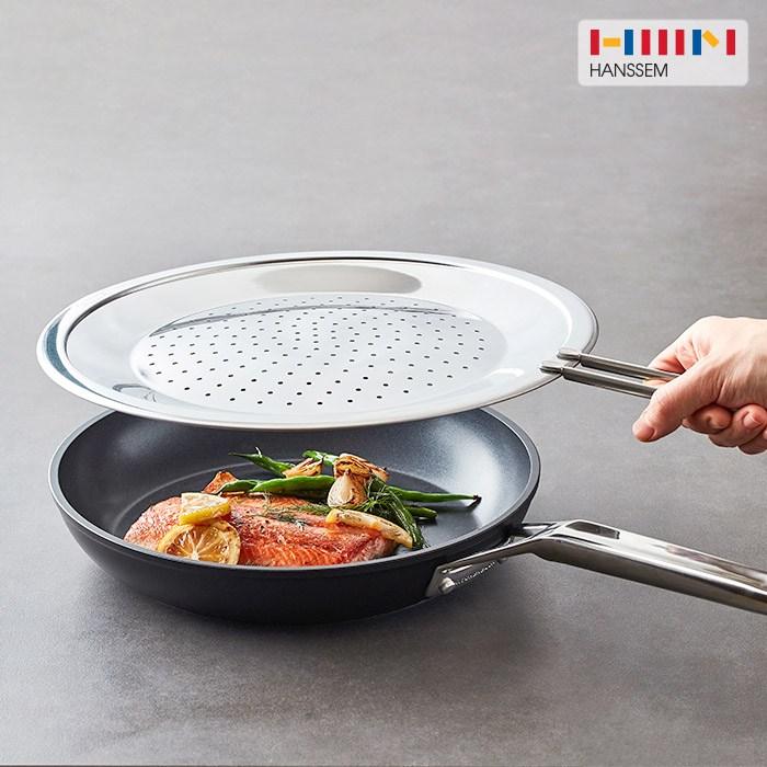 한샘 스테인리스 후라이팬 덮개 - 기름튐 튀김 방지망 막이 프라이팬, 지름 32cm