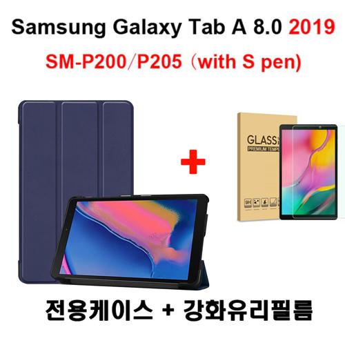 Galaxy 삼성 갤럭시 탭A 8.0 with Spen 2019 스마트케이스 + 강화유리필름 SM-P200 SM-P205, 네이비