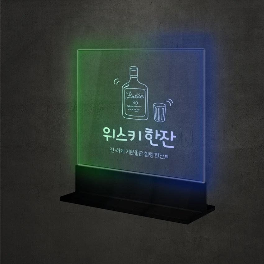 아크릴팜 LED 네온사인 조명간판 감성포차 [디자인 17] 홈포차 와인바 이자카야 나래바 화자카야 신혼집인테리어, 양면테이프