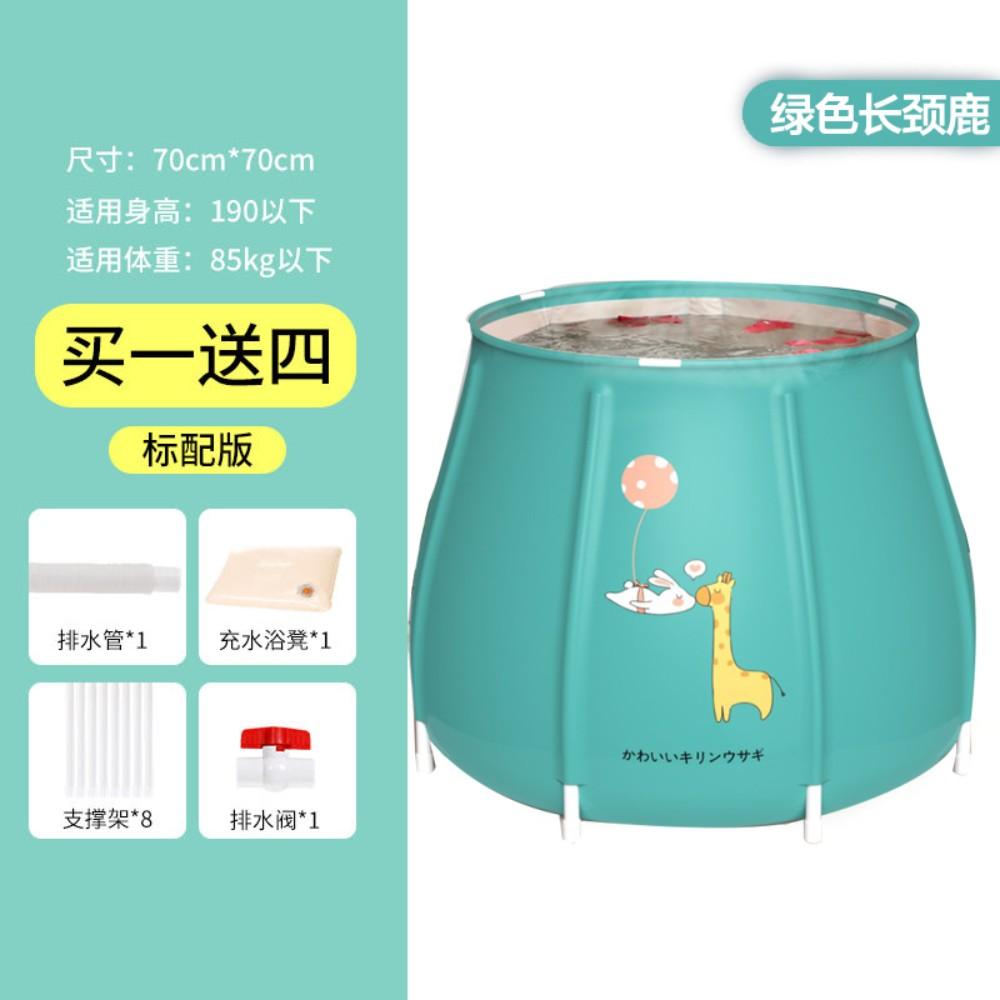 서지혜반신욕기 성인접이식욕조 이동식 원룸 1인용욕조, 1개, 진한 녹색 기린 표준