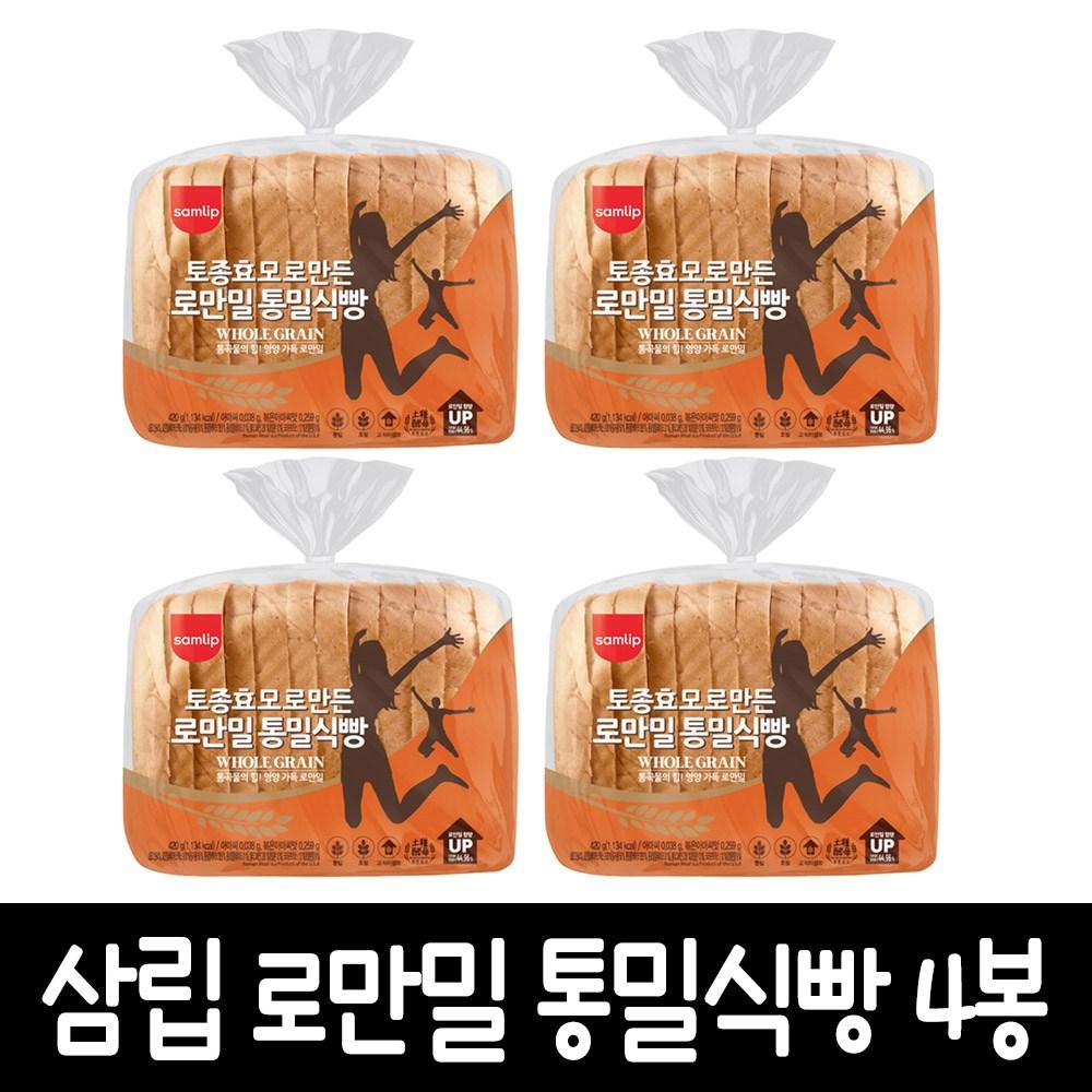 삼립 로만밀 통밀식빵, 4봉, 420g