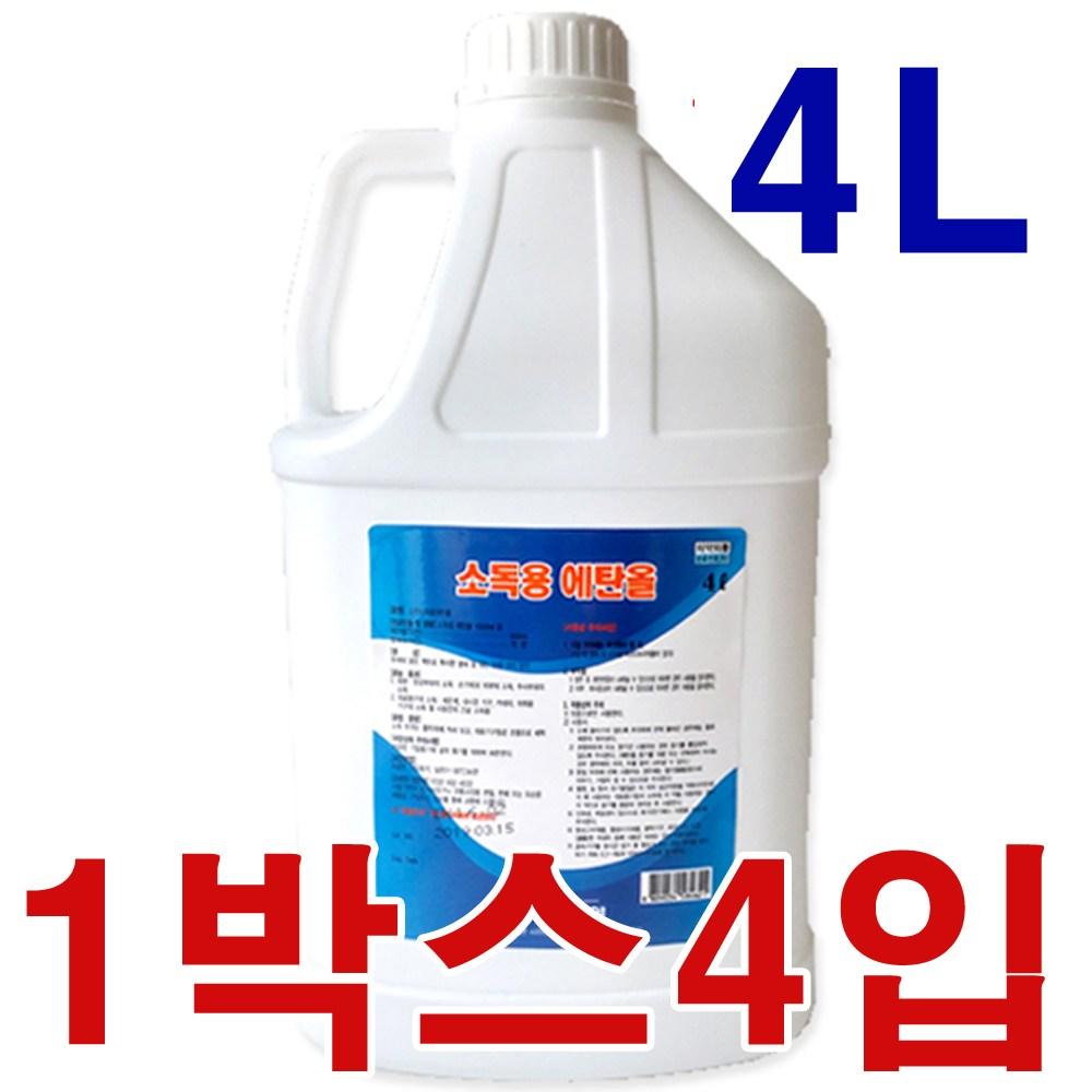 삼현제약 소독용에탄올 4리터 2통 최신제조4L 에탄올, 4L, 4개