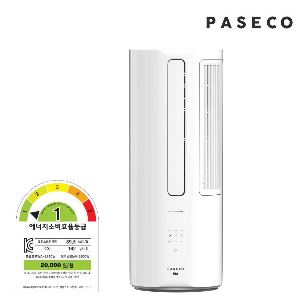 [홈쇼핑모델] 2021년형 [파세코] 1등급/초절전 디지털 인버터 창문형에어컨 2S PWA-3250W