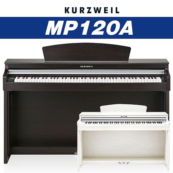 영창 커즈와일 디지털피아노 MP120A MP-120A 전자피아노, 화이트, 색상:화이트