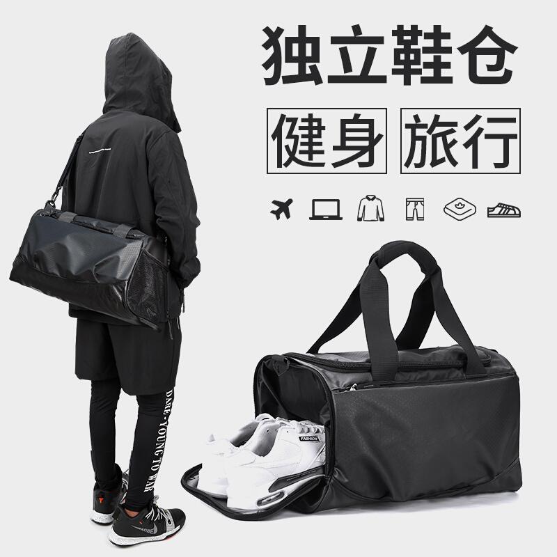 휴대용 대 용량 출장 짐 가방 남성 레저 가방 헬 스 백 숄 더 크로스 백 6104 블랙