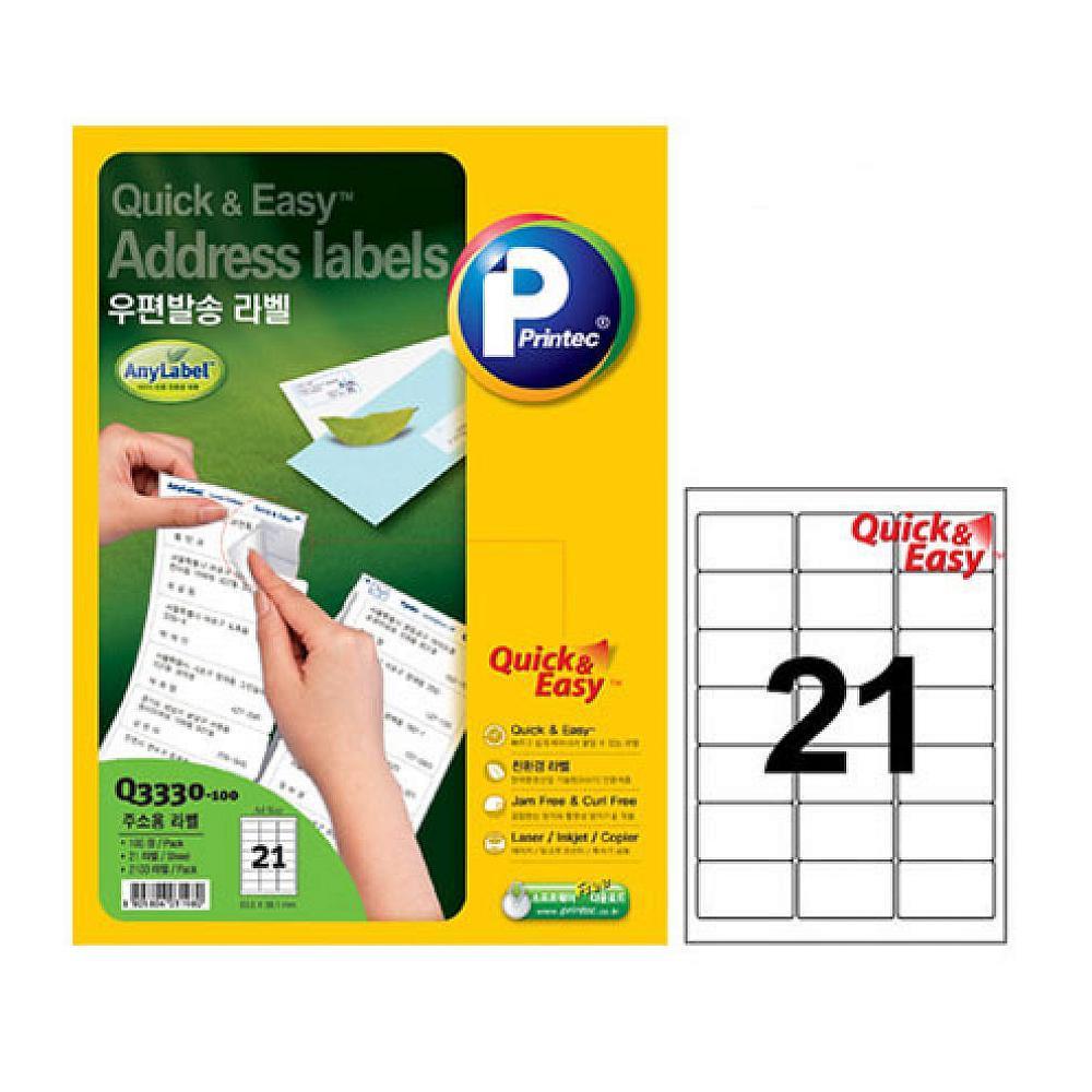 싸다팡 애니 퀵엔이지 라벨 Q3330 100매 박스 10권입 우편발송용라벨지, 1, 본제품선택