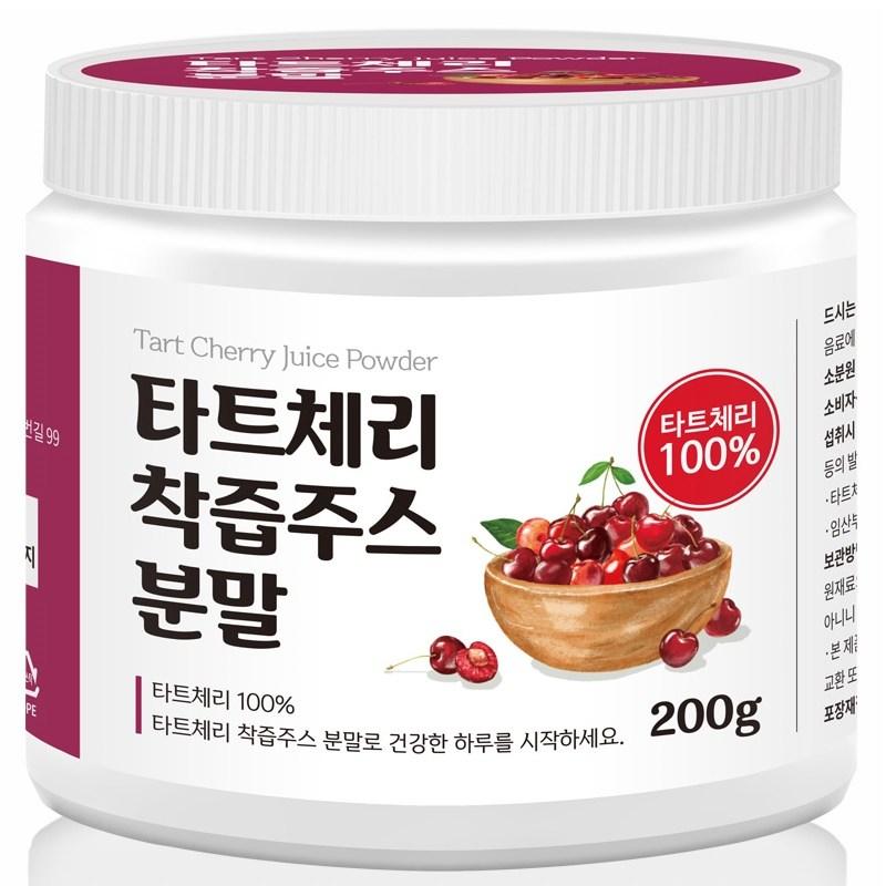 타트체리 100% 착즙 원액 주스 분말 가루 타르트체리 200g, 1통