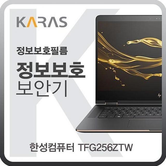 천리마마트 한성컴퓨터 TFG256ZTW 블랙에디션 모니터, 해당상품
