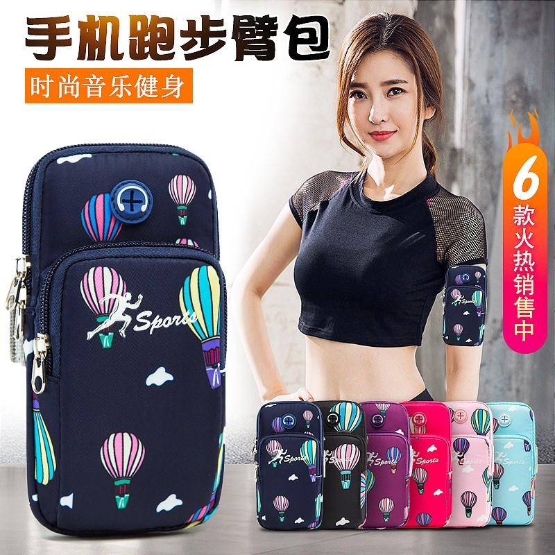 휴대폰암밴드 어깨가방 허리가방 겸용 런닝백 팔목 핸드폰가방 운동 핸드폰파우치 여성핸드 손목가방 헬스