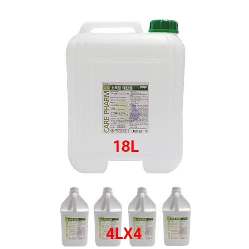 케어팜 소독용 에탄올 83% 18L 4Lx4 대용량 알코올 알콜 살균 99.9%, 케어팜 18L (POP 5226702769)