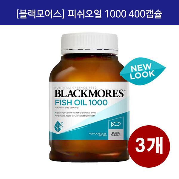 [오메가3] Fish Oil 1000mg 400정 3개[블랙모어스]