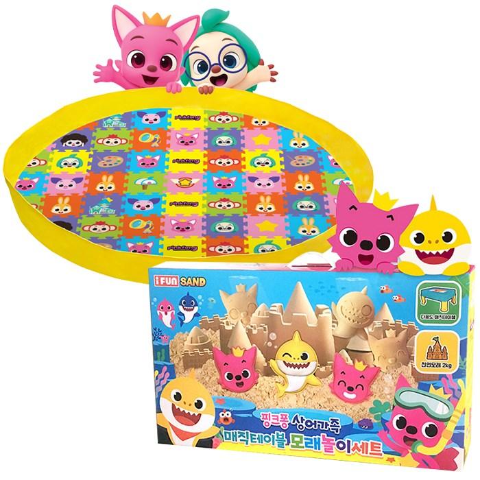 [아이윌] 핑크퐁 상어가족 매직테이블 모래놀이세트+핑크퐁 놀이매트, 단품