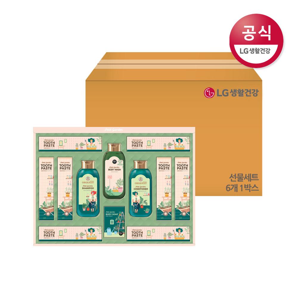 LG생활건강 홈 가드닝 에디션(A0) 명절 선물세트 x6개 1박스 무료배송, 단품