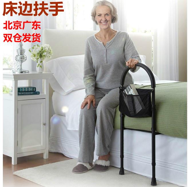 침대 안전 가드 펜스 침대난간 지지대 침대떨어짐방지 침대안전바
