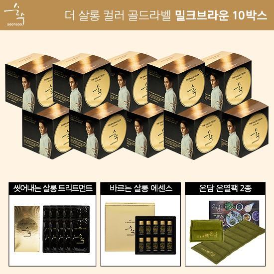 CJ단독 전고객 온담온열팩] 순수 골드라벨 염색제 10박스+온열팩, 상세설명 참조, 초코브라운