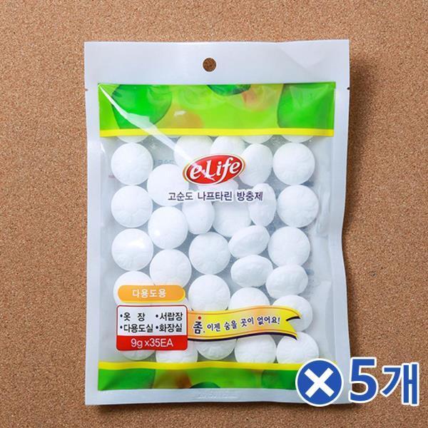 VSX222259다용도용 나프탈린 방충제 35개입x5개 옷방 방충효과, 1