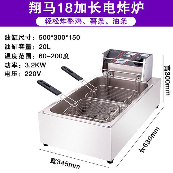 가정용 상업용 간편한 전기 튀김기 프라이어, 1구 2실