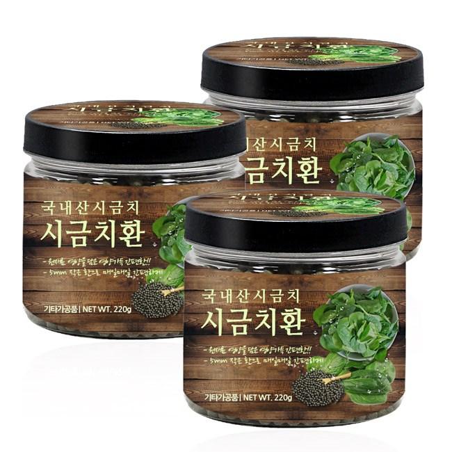 푸른들판 국내산 시금치환, 220g, 3통