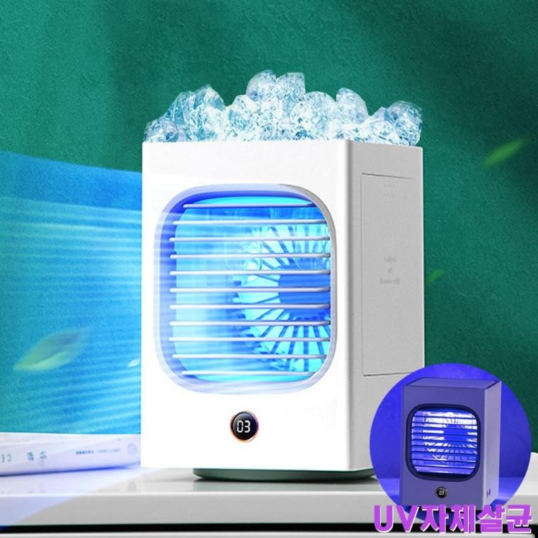1인용 휴대용 에어쿨러 냉풍기 미니에어컨 UV자체살균, 무선 화이트