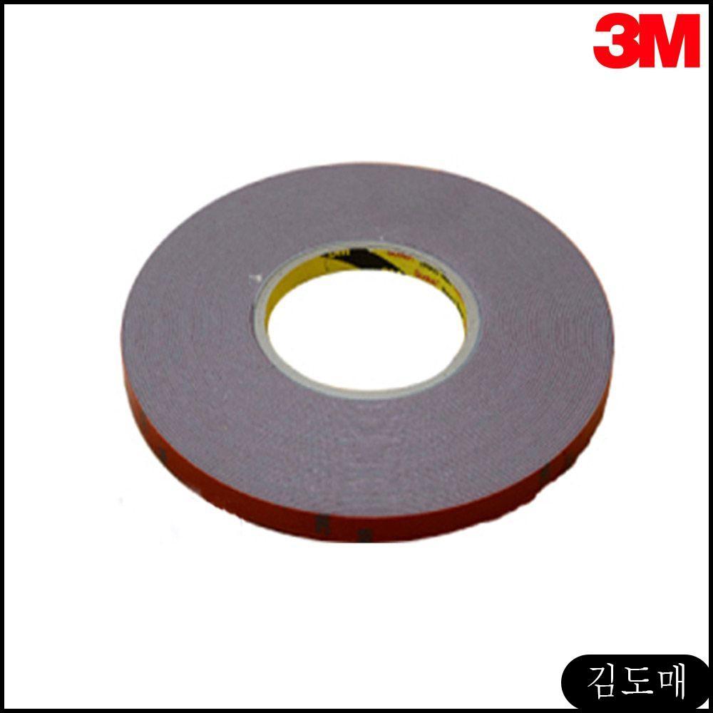 KDM 3M 몰딩양면테이프 20mm x 두꺼운양면테이프 회색 16.5M
