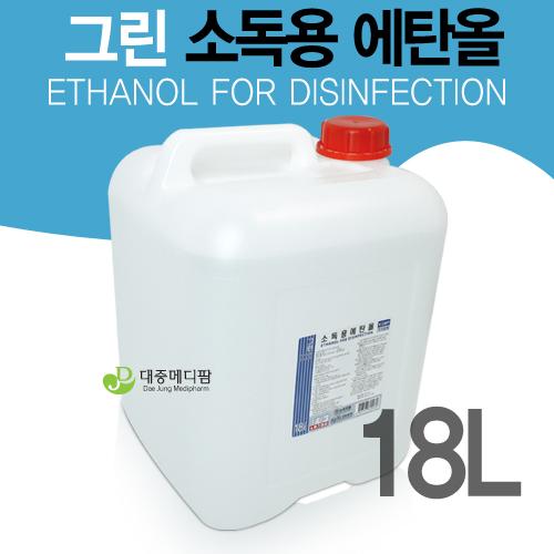 그린 소독용에탄올 알콜(83%) 18L (POP 2273736701)