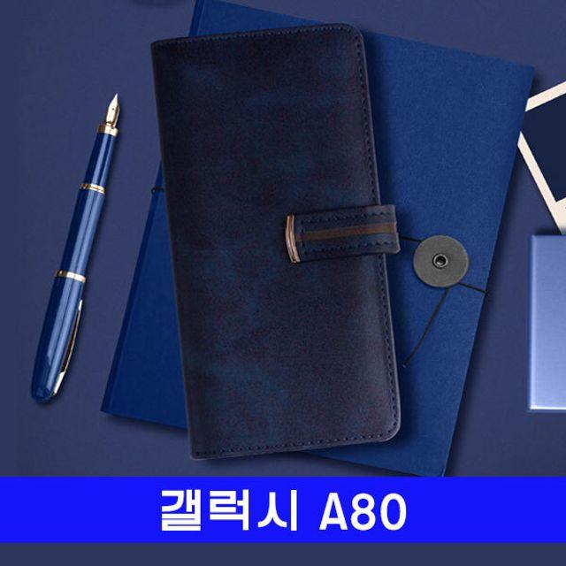 라라프로갤럭시 A80 plafit 엘다이어리 A805 케이스하드 젤리 투명 범퍼 지갑