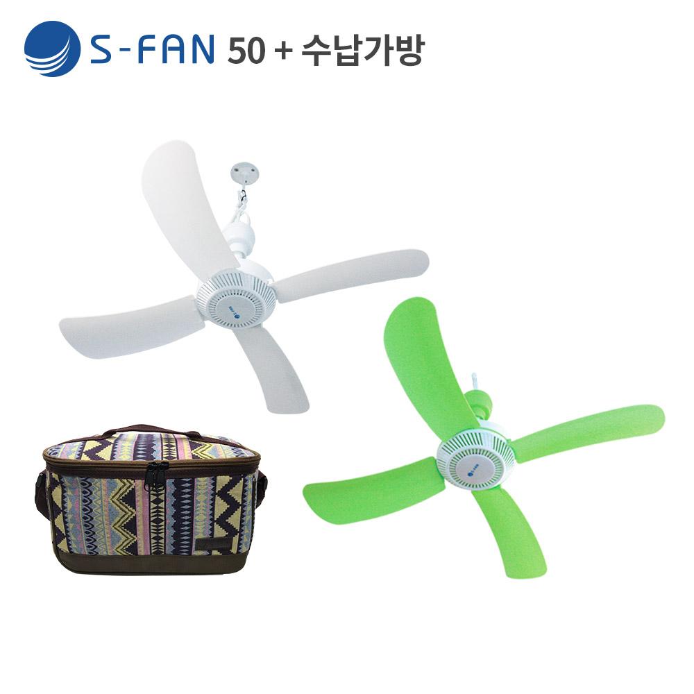 S-FAN50 천장형 선풍기 타프팬 실링팬 캠핑용+수납가방, S-FAN50 12V(W)+수납가방