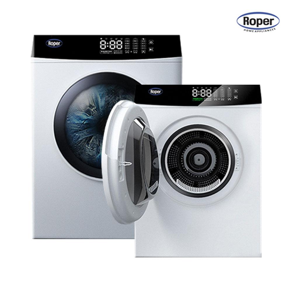로퍼 디지털 의류건조기 2종 대용량 GDZ100-988E GDZ100-968E 10KG, GDZ100-968E(1-2일내택배배송)