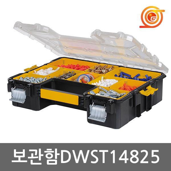 디월트 DWST14825 공구함키트박스 디월트부품함 수납함 피스통 공구함 공구통