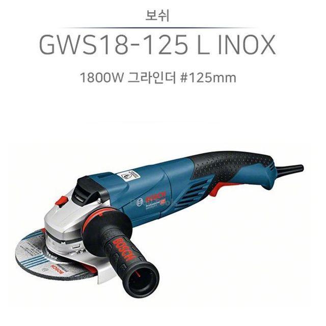 FSS741089신뢰공장5in GWS18-125 그라인더 보쉬 전동 그라인더 미니그라인더 핸드그라인더 충전그라인더 (POP 5606476172)