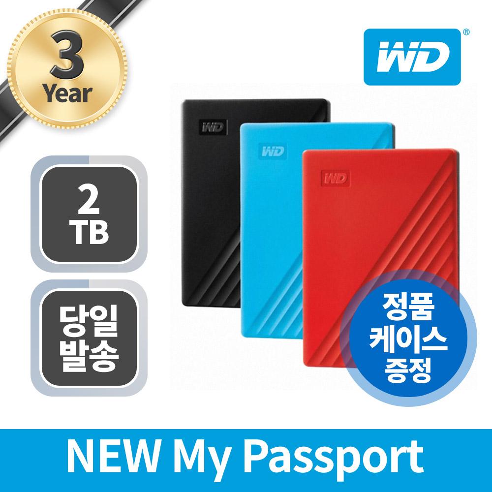 WD NEW My Passport (2TB) 블랙, 단일상품, 1
