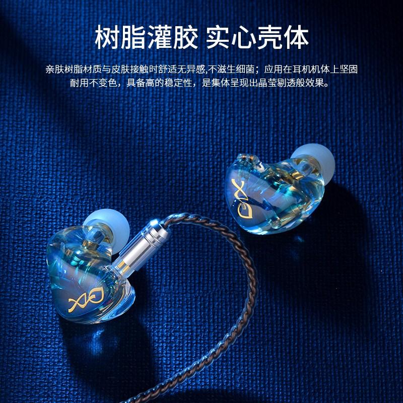 가수인이어 커스텀이어폰 QZX 범용수지 생방송 이어폰 인이어 폰 귀마개 하이파이, 01 정부배급, 01 녹색-3-5166710866
